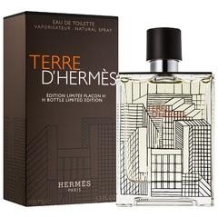 Hermes Terre D'Hermes H Bottle Limited Edition 2017