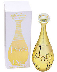 Christian Dior J'Adore Limited Edition
