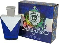 My Perfumes Sheikh 2020