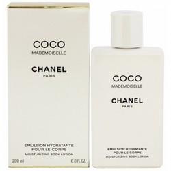 Chanel Coco Mademoiselle body emulsion hydratante